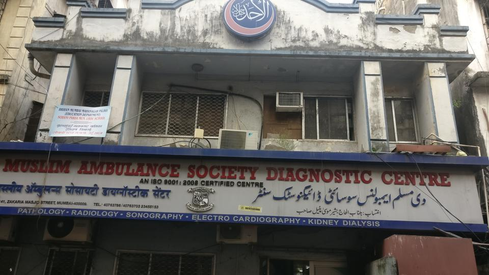 A notice was issued to The Muslim Ambulance Society diagnostic centre, housed in a building on Zakeria Masjid road.