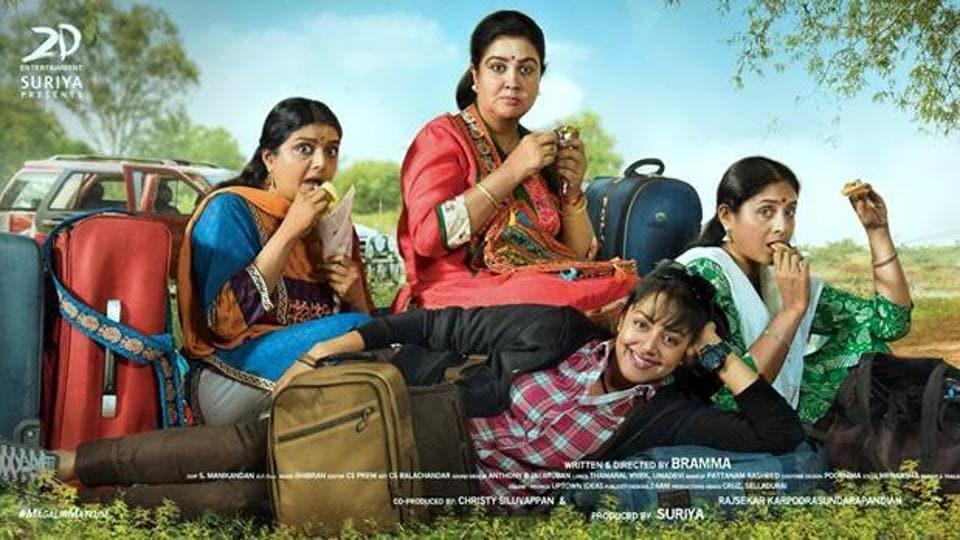 Magalir Mattum stars Jyothika apart from veteran actors Urvashi, Saranya Ponvannan and Bhanupriya.