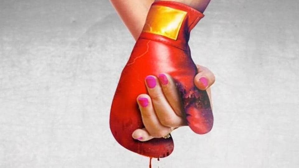 Mukkabaaz will be screened as the opening film of the Mumbai Film Festival, which begins October 12.
