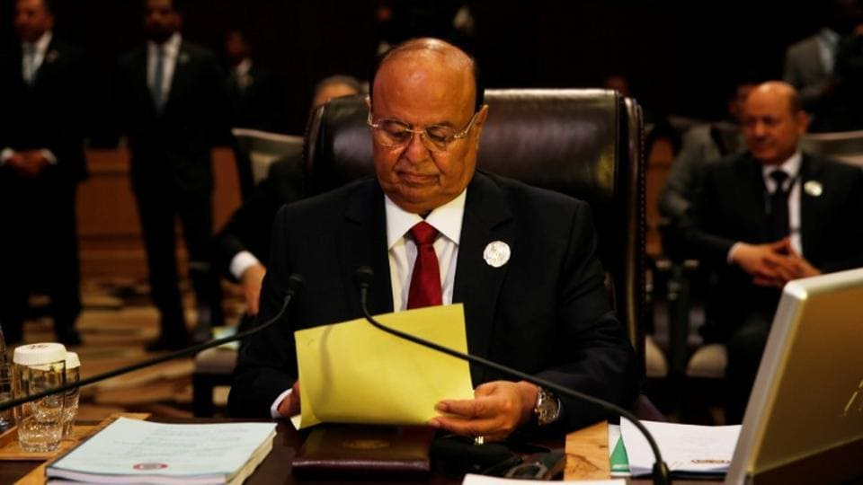 Yemen's President Abd-Rabbu Mansour Hadi attends the 28th Ordinary Summit of the Arab League at the Dead Sea, Jordan March 29, 2017. Saudi Arabia leads an Arab military coalition that intervened in Yemen in 2015 to support the government of President Hadi after Iran-backed Houthi rebels forced him into exile. (Mohammad Hamed / REUTERS)