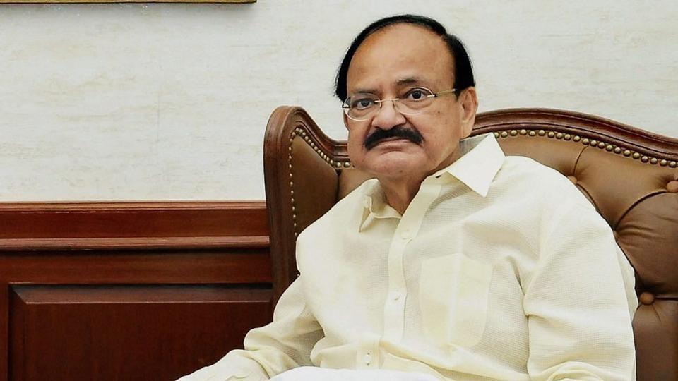 Vice President M Venkaiah Naidu.