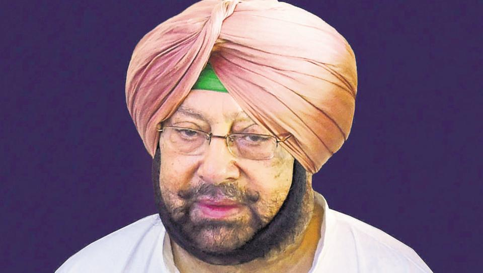 Punjab chief minister Captain Amrinder Singh