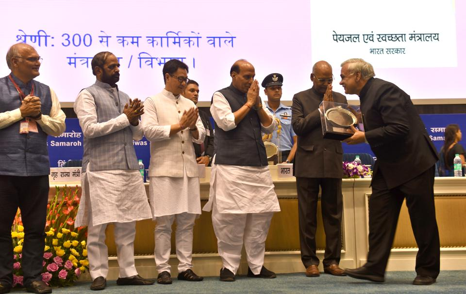President Ram Nath Kovind, home minister Rajnath Singh and ministers of state for home affairs, Hansraj  Ahir and Kiren Rijiju at the presentation ceremony of the Rajbhasa awards for the Year 2016-17 on the occasion of Hindi Divas, in New Delhi on September 14.