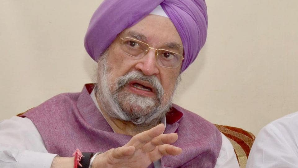 Hardeep Singh Puri,Punjab news,urban mission