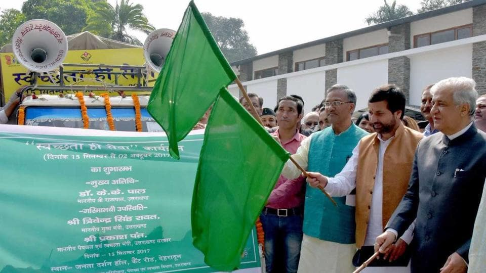 Chief minister Trivendra Singh Rawat on Friday launched a fortnight long statewide 'Swachhata Hee Sewa' by flagging off one each Swachhata Rath (mechanised vehicles) to Kumaon and Garhwal from his camp office at the Cantonment area.