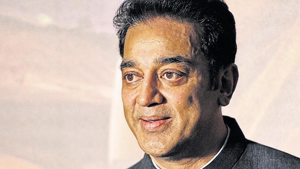 Kamal Haasan,AIADMK,Tamil Nadu MLAs