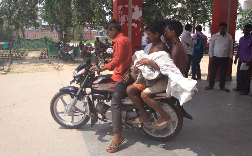 Uttar Pradesh,Not given ambulance,Government hospital