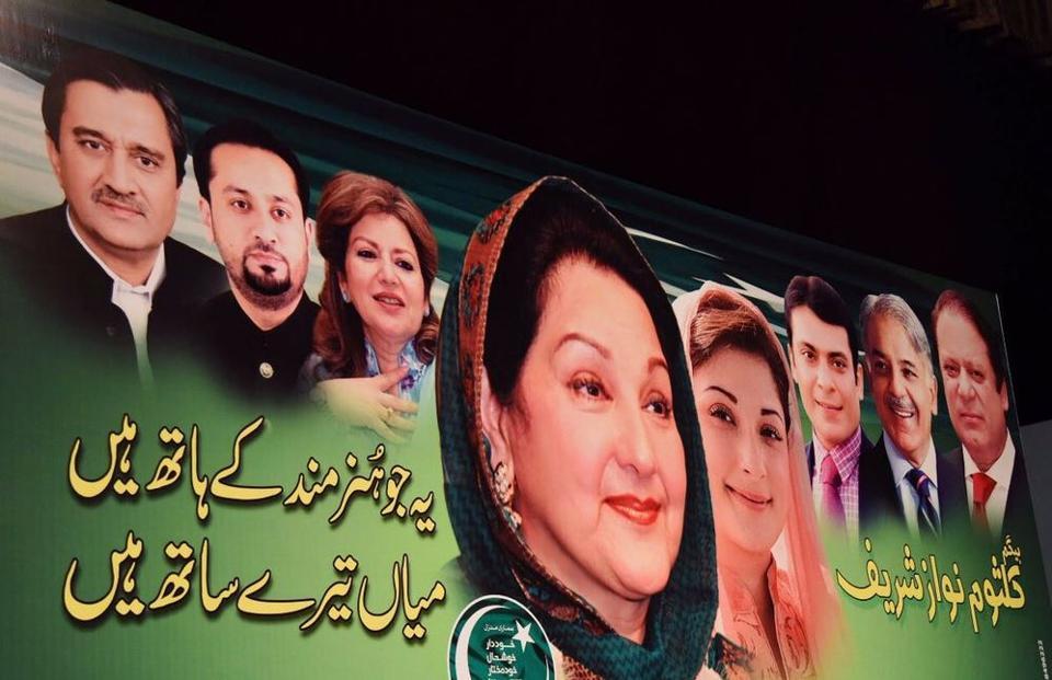 Kulsoom Nawaz,ousted prime minister Nawaz Sharif,Imran Khan's Pakistan Tehreek-e-Insaf