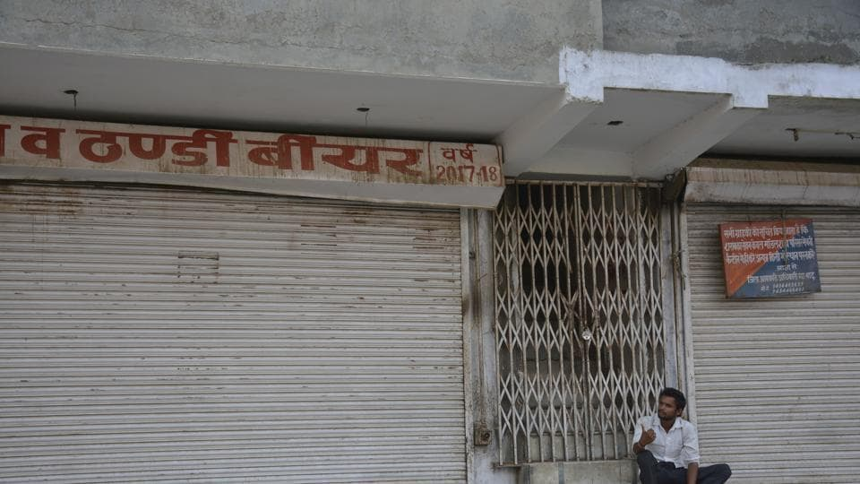 Ghaziabad,liquor,excise department