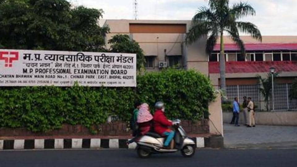 Vyapam cases will be taken to special courts in Bhopal, Gwalior, Jabalpur and Indore. (Mujeeb Faruqui / HT file photo)