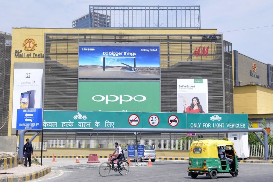 It has also been alleged that the advertising agency, All About Outdoor Media Company Private Limited, is installing a giant hoarding on the mall rooftop without requisite approvals.