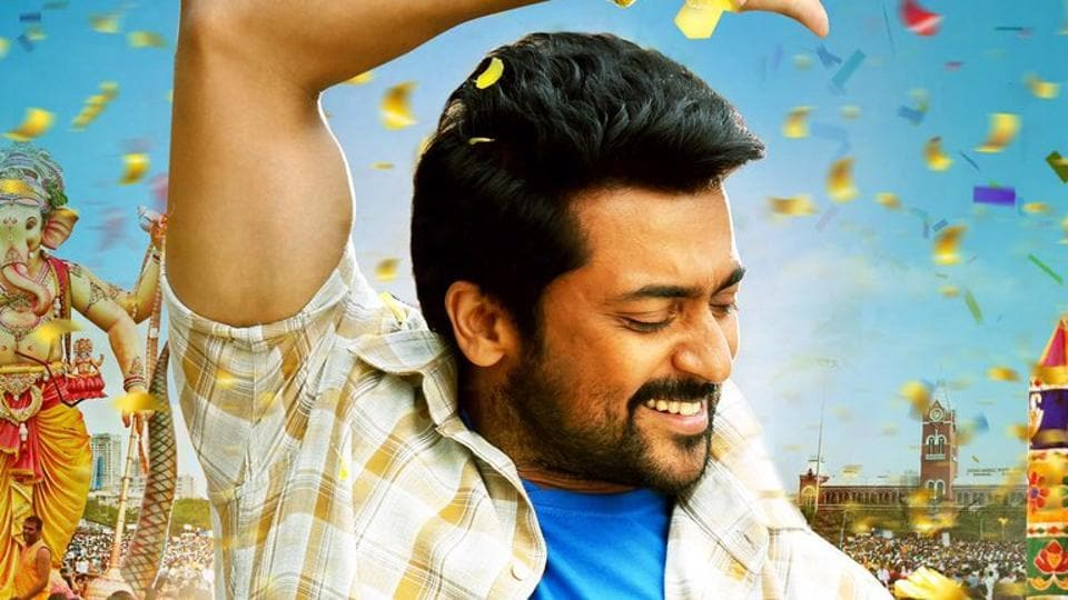 The makers also unveiled a new poster in which Suriya can be seen in a colourful rural avatar.