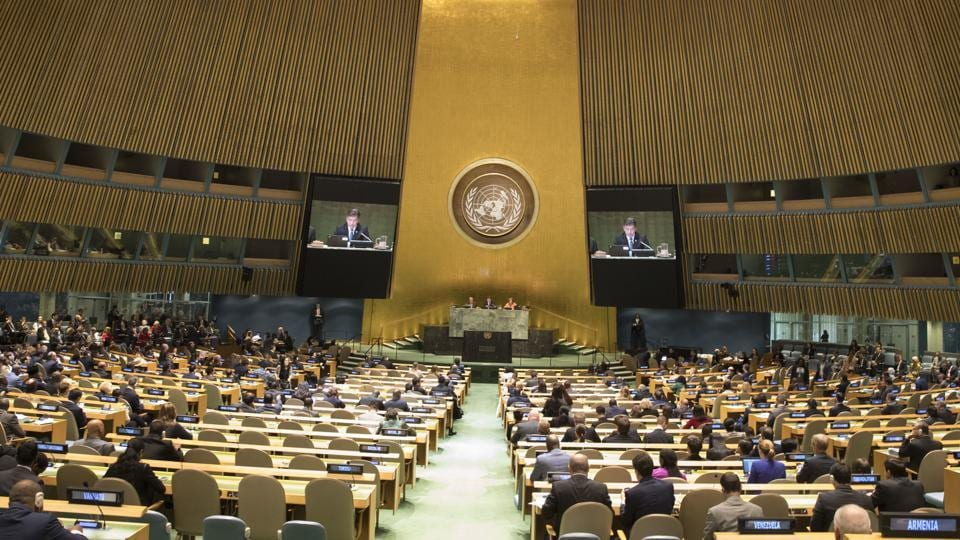 United Nations General Assembly president Miroslav Lajcak opens the 72nd regular session of the UN General Assembly.