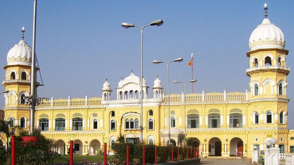 Baba Guru Nanak varsity,Nankana Sahib,Pakistan