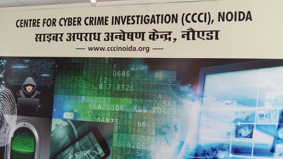 The Centre for Cyber Crime Investigation in Noida received 1,482 cases of cyber crimes till September this year against 560 complaints in 2016.