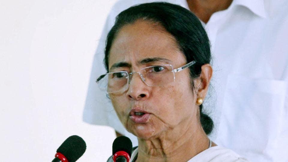 Mamata Banerjee,Rajnath Singh,GJM leader