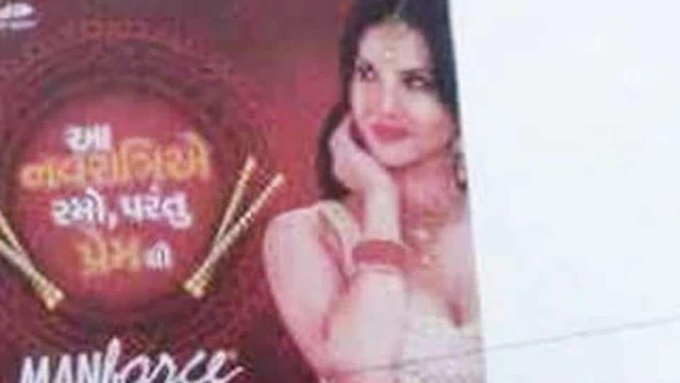 Sunny Leone is yet to react to the protests against her latest condom ad.