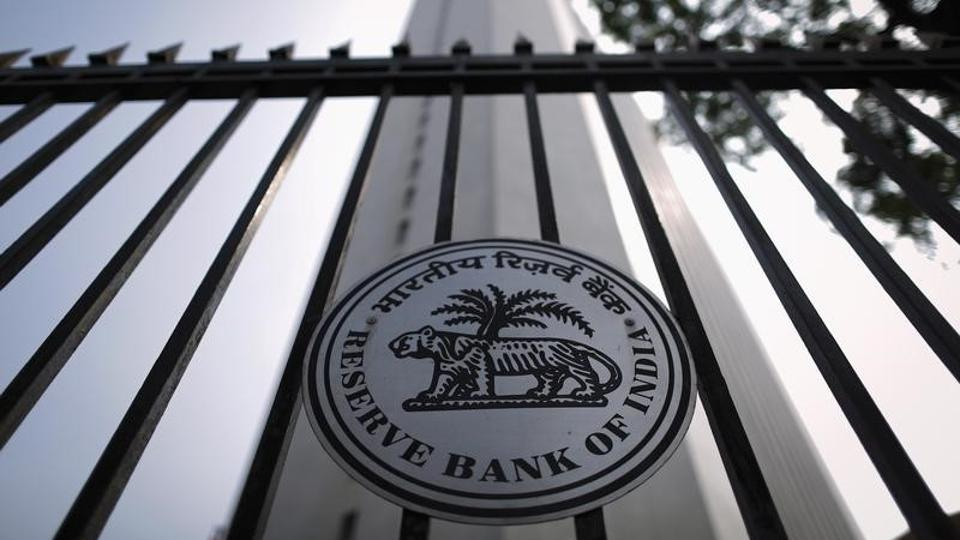 The Reserve Bank of India headquarters in Mumbai.