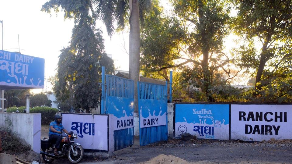 Sudha milk plant of Ranchi Dairy at Dhurwa in Ranchi.