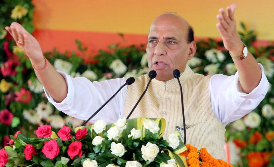 Dumka: Union Home Minister Rajnath Singh speaks at a function organised on completion of 1000-days by the BJP government in Jharkhand, at Dumka in Jharkhand on Friday. PTI Photo (PTI9_22_2017_000162A)