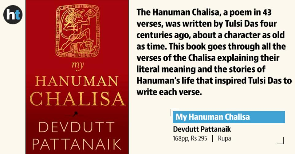 Excerpt My Hanuman Chalisa By Devdutt Pattanaik Books Excerpts