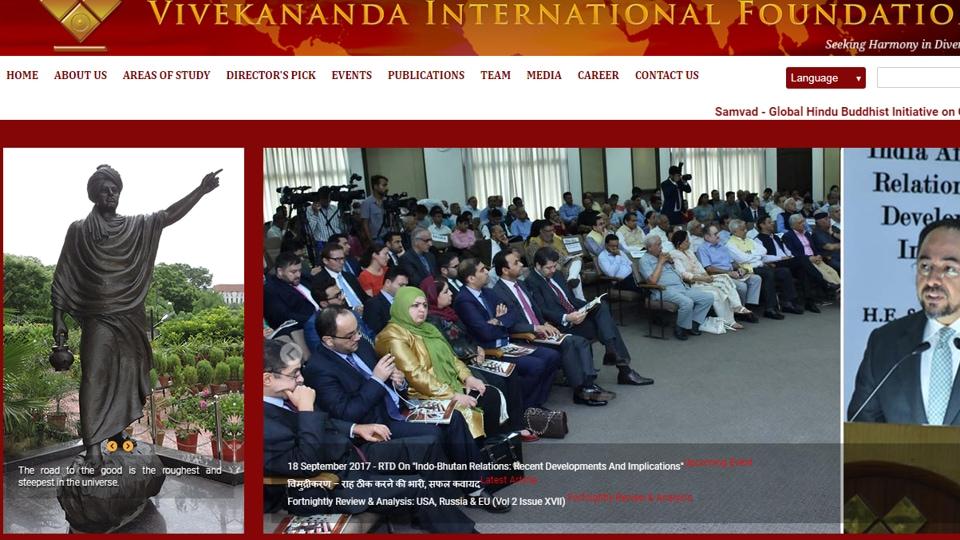 A screenshot of the Vivekananda International Foundation website.