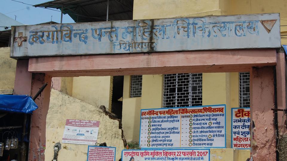 Uttarakhand News,Defence ministry,army