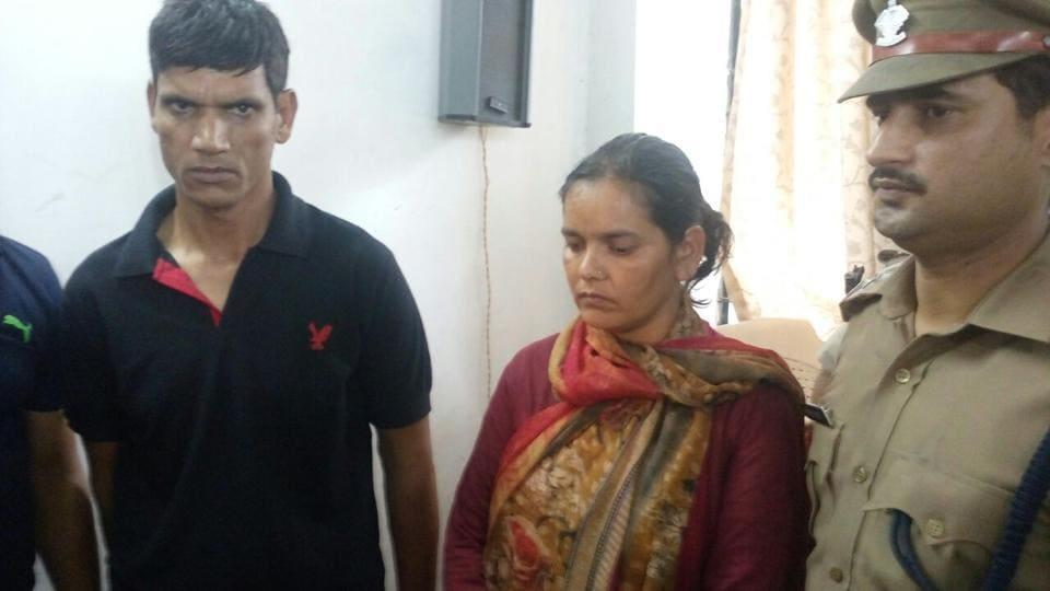 Uttarakhand,Haldwani,Maoist