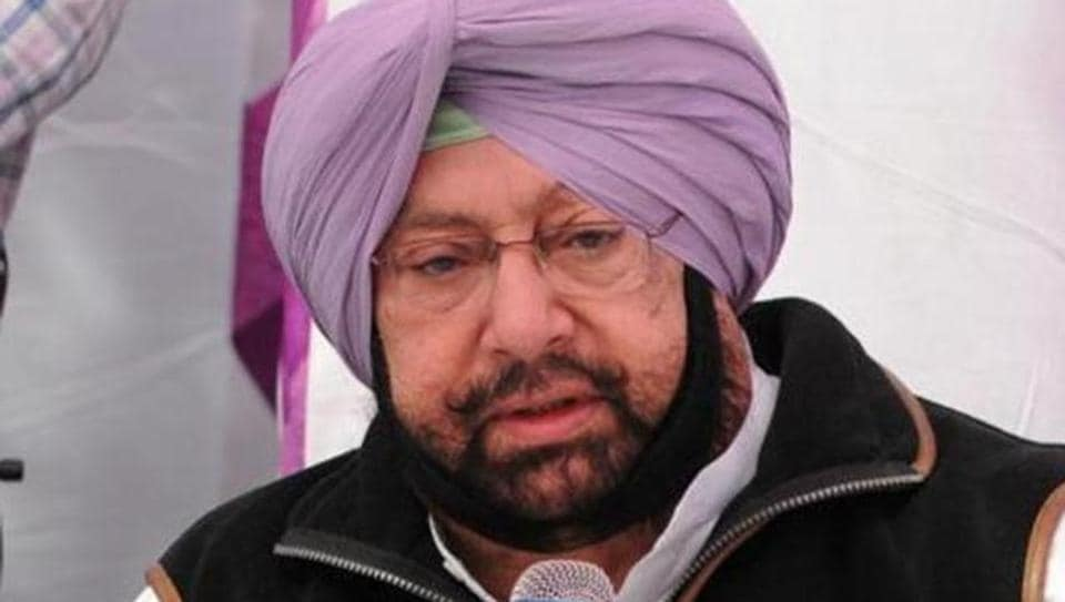 In a letter to the PM, Amarinder has expressed concern at the increased rates of taxation imposed under GST on agricultural inputs
