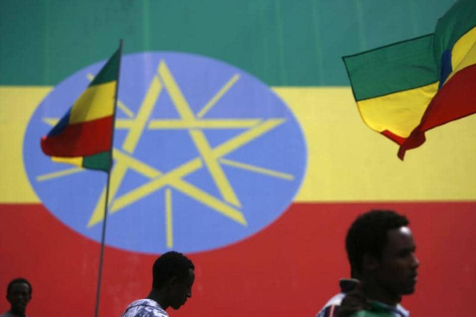 File photo of Ethiopian flag.