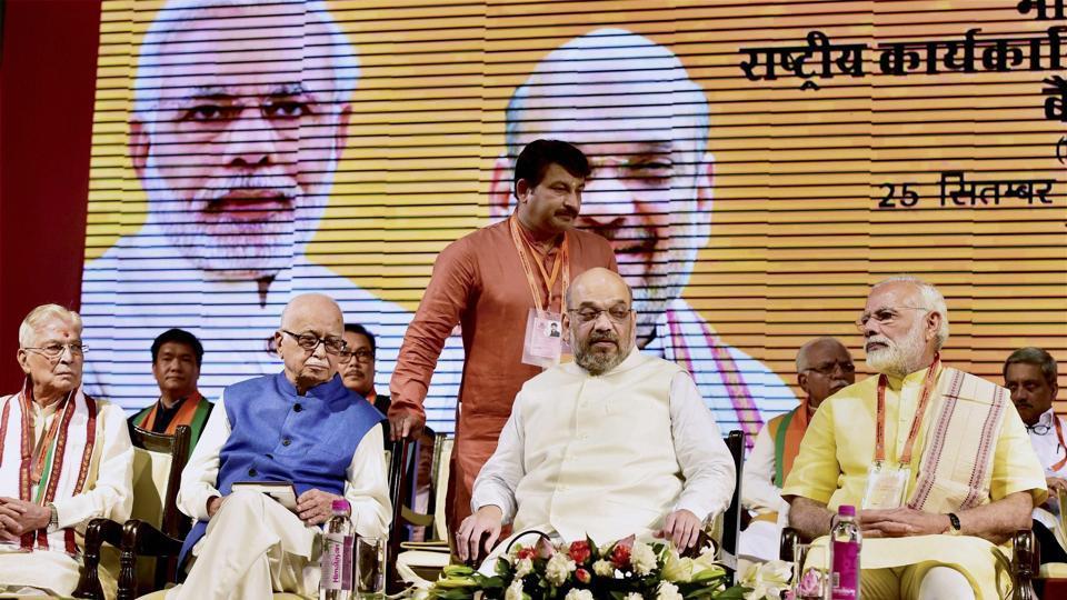 BJP national executive meet,PM Modi,Doklam