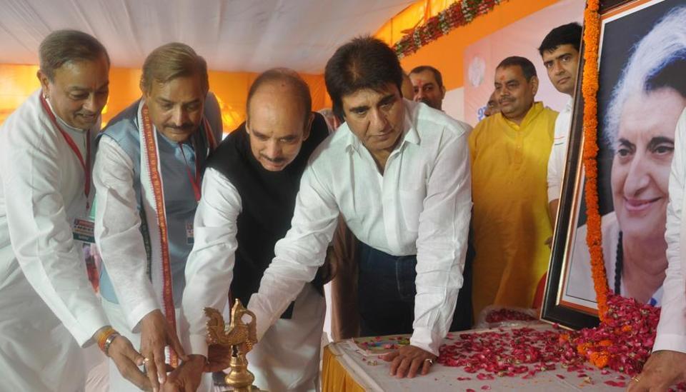 Prime Minister Narendra Modi,Chief minister Yogi Adityanath,Congress youth wing leaders