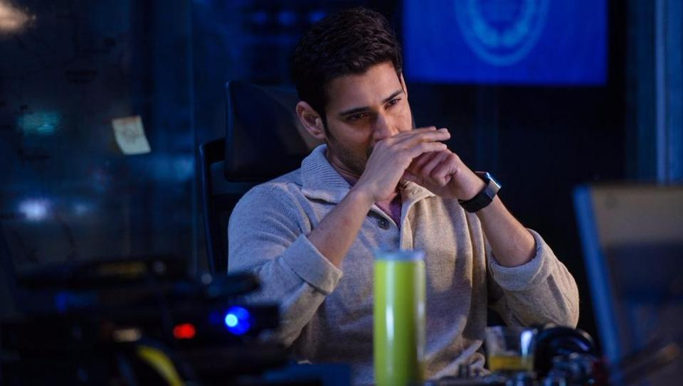 Mahesh Babu is making his 'debut' again after working 18 years as an actor.