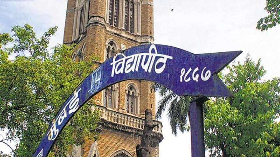 Mumbai University,Mumbai news,Sanjay Deshmukh
