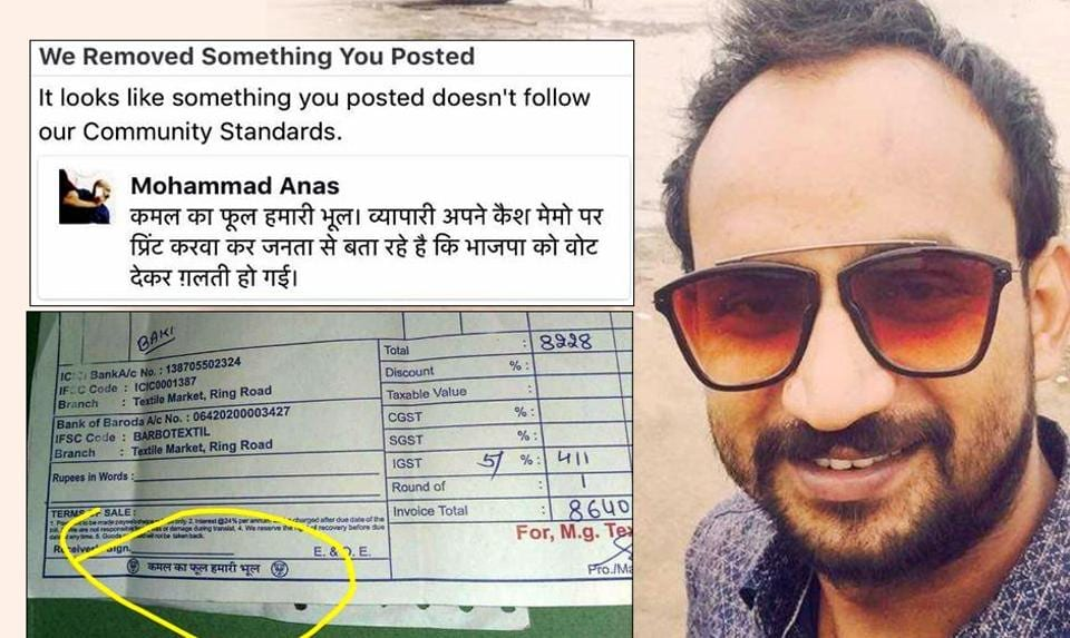 The photo of the cash memo, which got Anas's account blocked, originated from Gujarat's Surat and has been doing rounds on social media for quite some time.