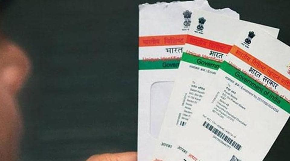 "The board chairman Jagbir Singh said, "" Now applications for HTET will not be accepted without Aadhaar card."""
