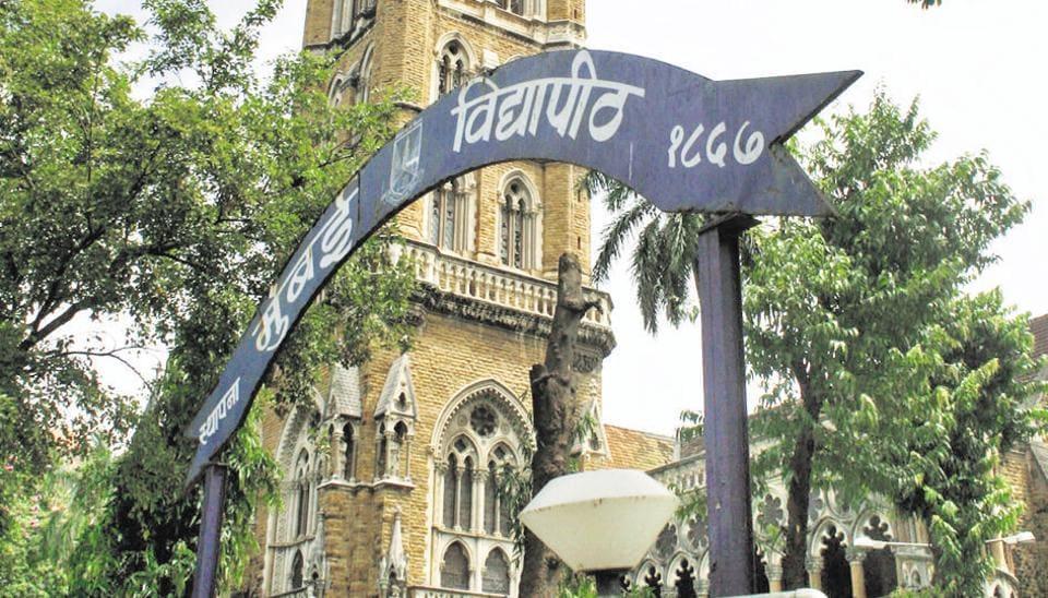 Lifestyle home centre mumbai university