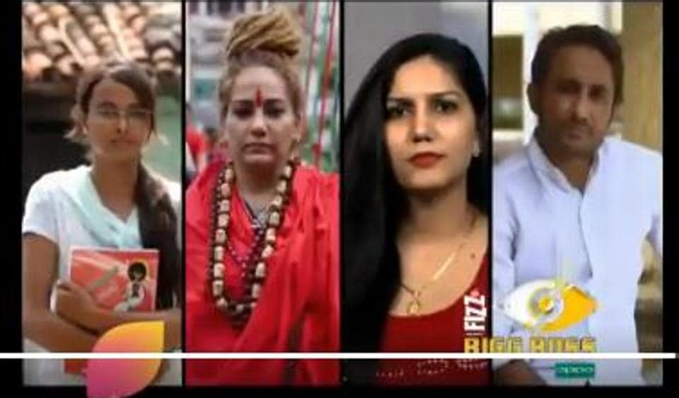 Bigg Boss 11: The first four commoner participants in Salman Khan's show have been confirmed.