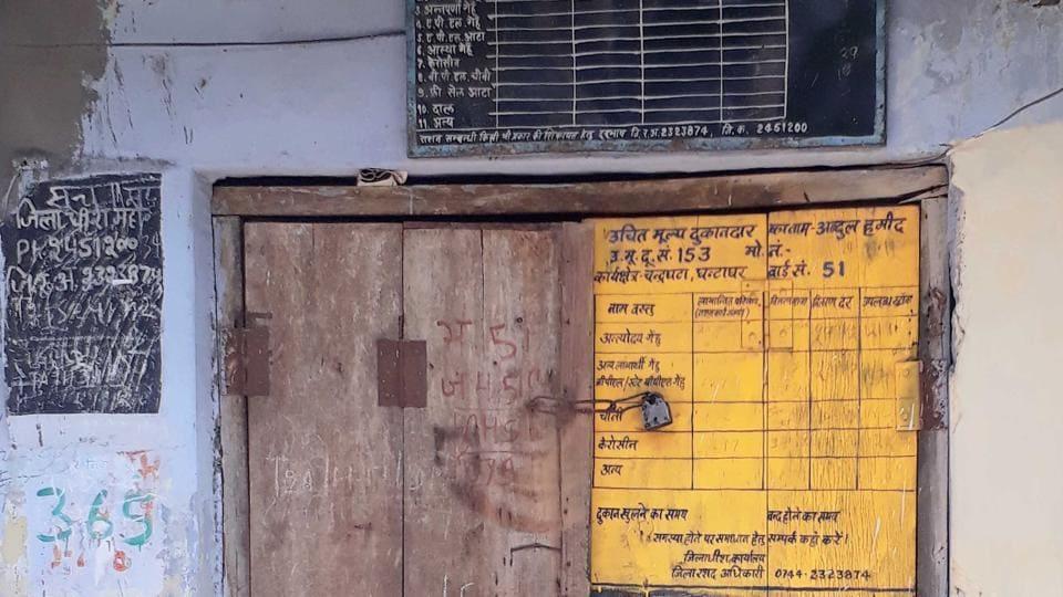 Below Poverty Line,Antyodaya Anna Yojana,National Food Security Act