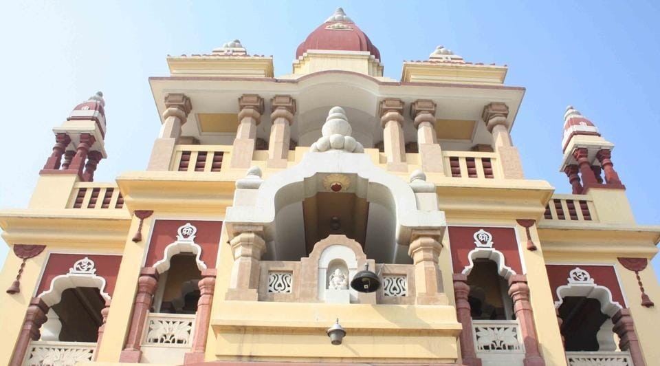 Shri Lakshmi Narayan temple, popularly called Birla Mandir, is spread over seven acres in central Delhi.