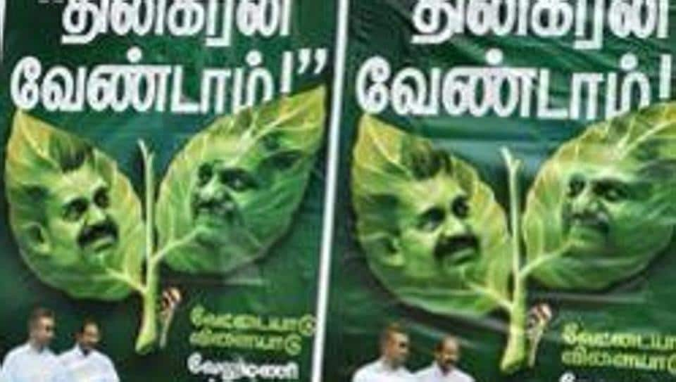 AIADMK,Election Commission,AIADMK factions