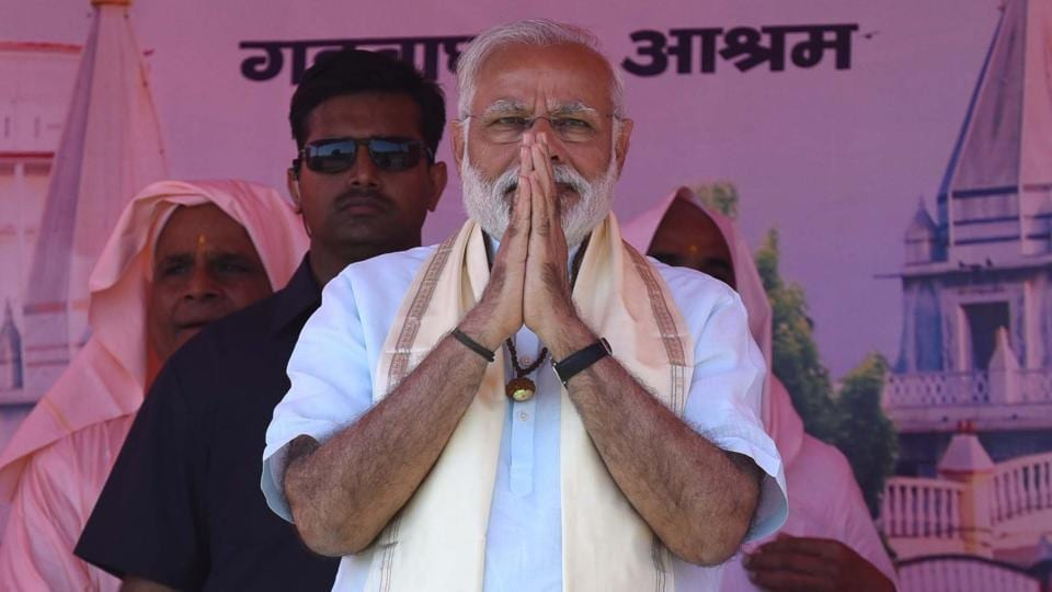 Prime Minister Narendra Modi says Congress is a party on bail
