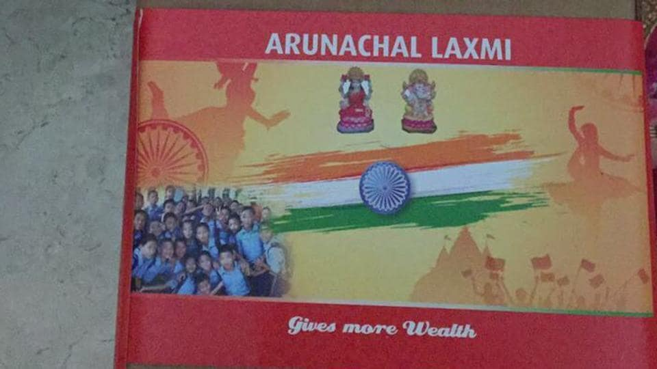 The packaging of the idols made by the Arunachal Swadeshi group.