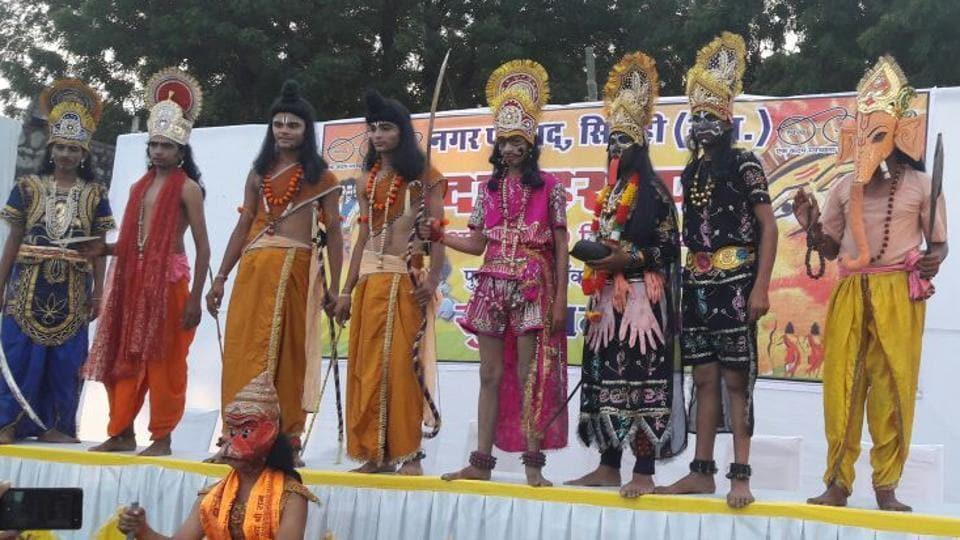 Ramleela,Ram,Ravan