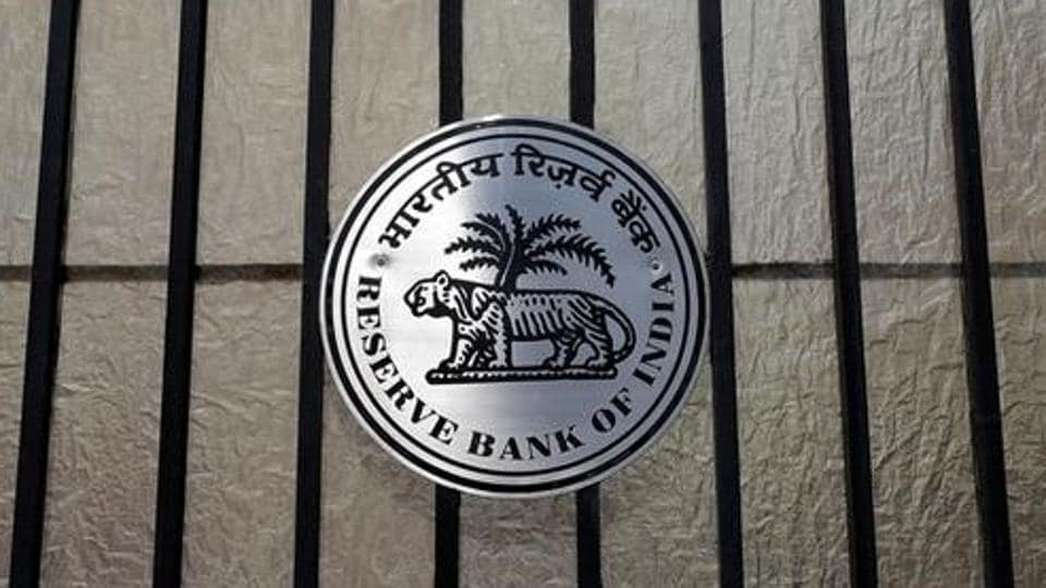 A Reserve Bank of India logo is seen at the entrance gate of its headquarters in Mumbai, India, June 7, 2017.