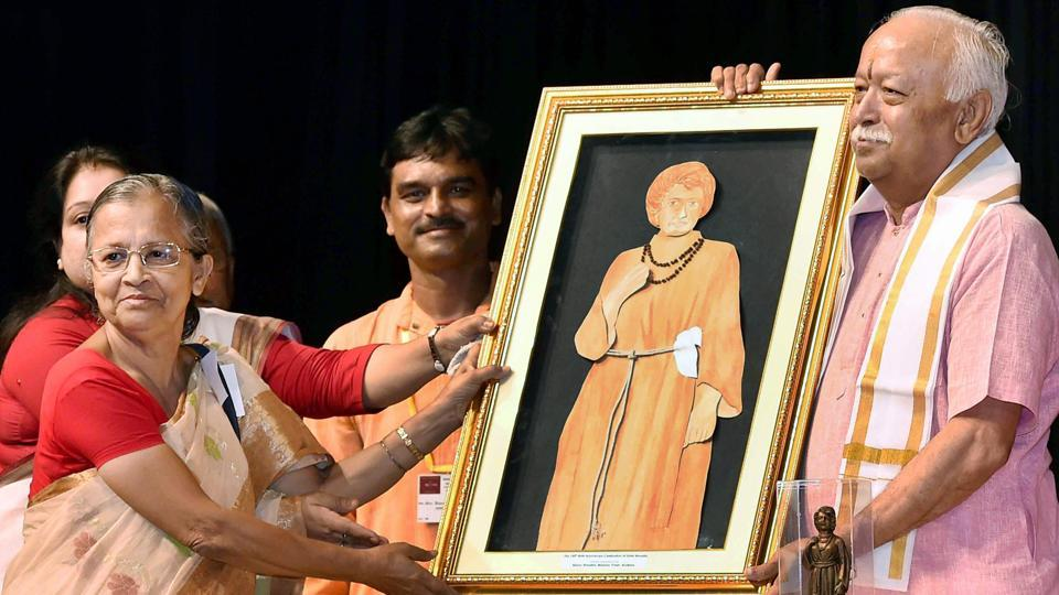 RSS chief Mohan Bhagwat at an event to celebrate the 150th birth anniversary of Sister Nivedita in Kolkata on Tuesday.