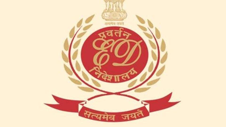 Enforcement Directorate,Coal scam,Madhya Pradesh