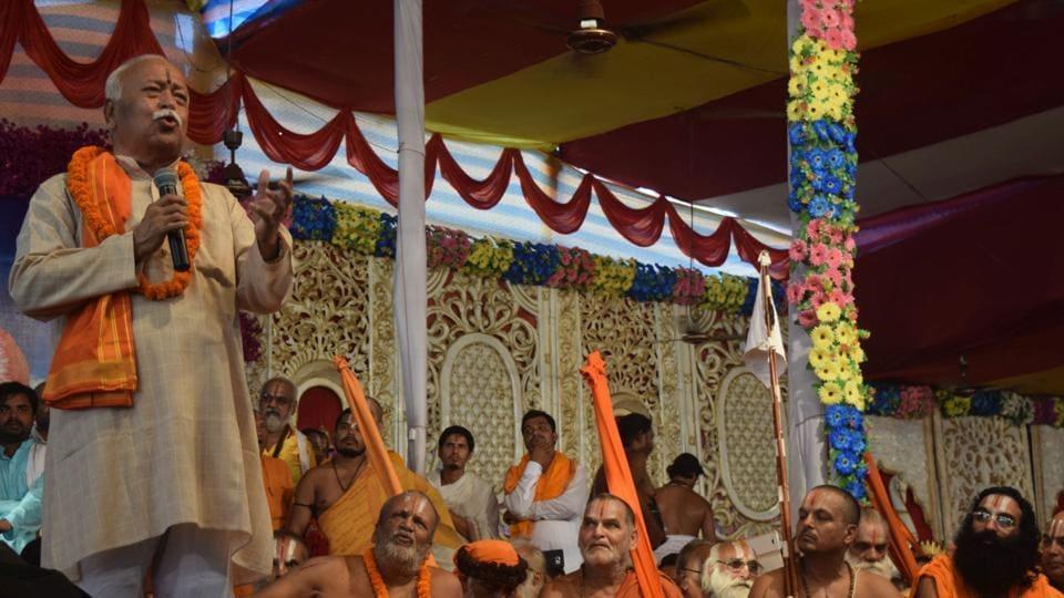 RSS chief,Mohan Bhagwat,Ara function