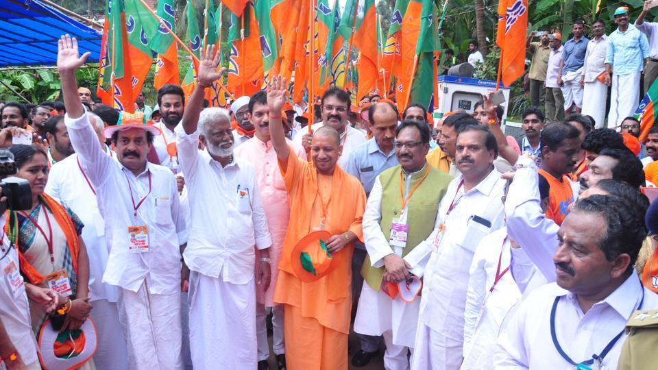 Uttar Pradesh CMYogi Adityanath takes part in Jan Raksha Yatra in Kannur.
