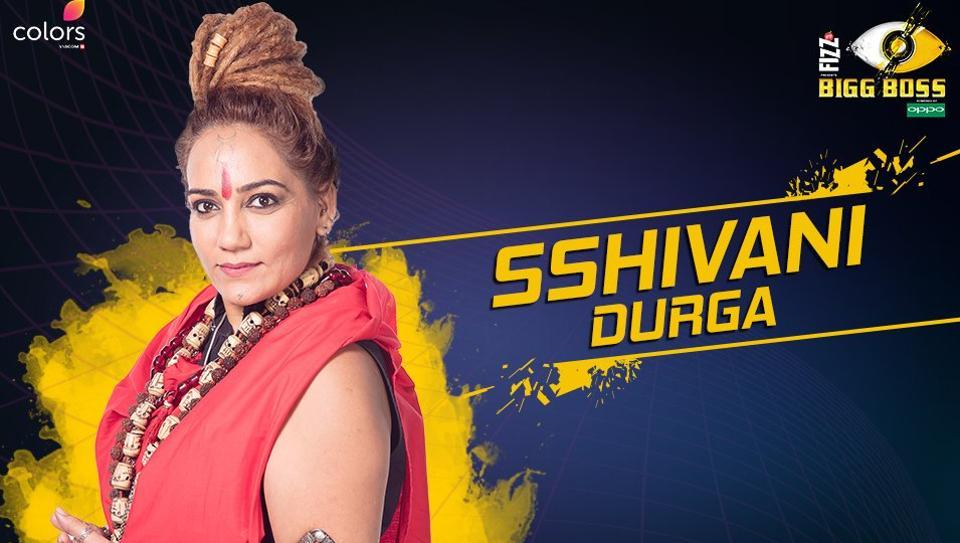 Bigg Boss,Bigg Boss-11,Shivani Durgah